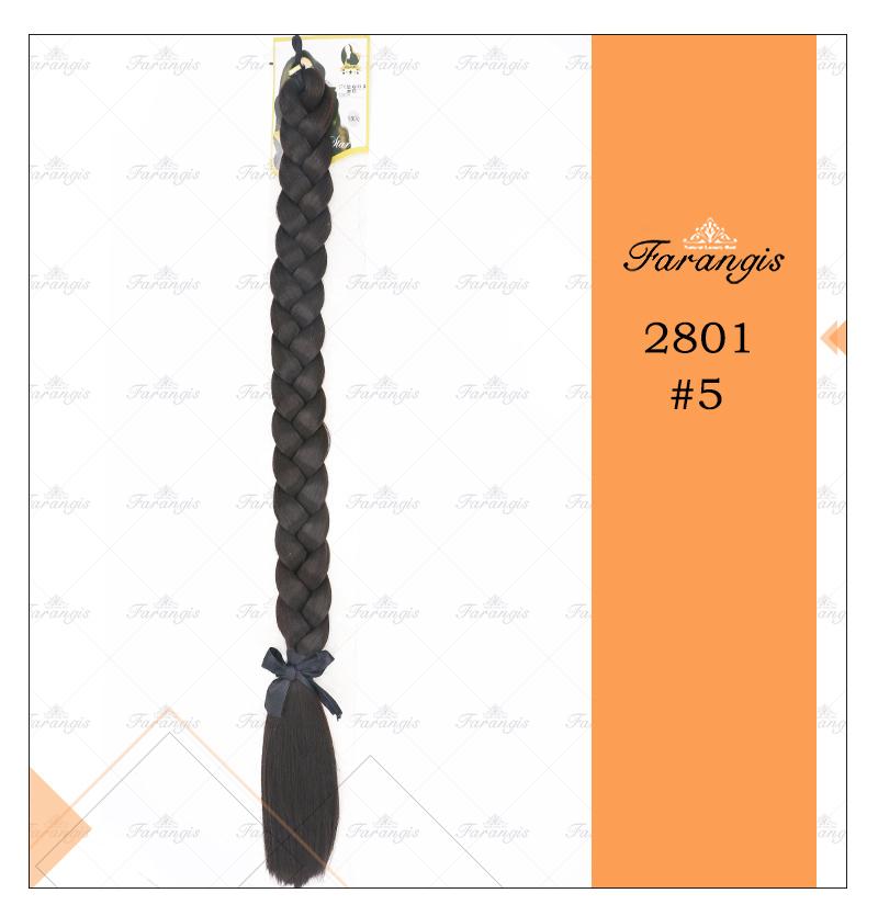 موی دم اسبی بافت قهوه ای سوخته مدل 2801 کد 5