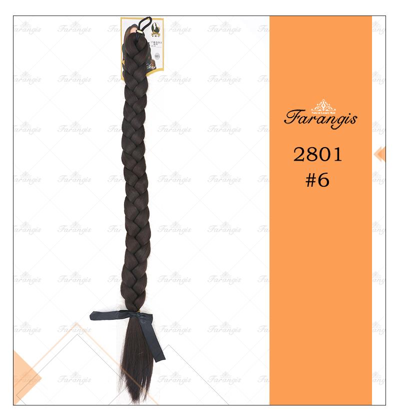 موی دم اسبی بافت قهوه ای مدل 2801 کد 6