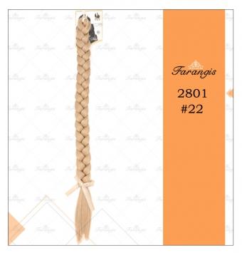 موی دم اسبی بافت کنفی کاراملی مدل 2801 کد 22