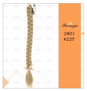 موی دم اسبی بافت عسلی روشن مدل 2801 کد 22t
