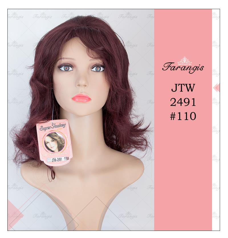 کلاه گیس زنانه شرابی تیره مدل JTW2491 کد 110