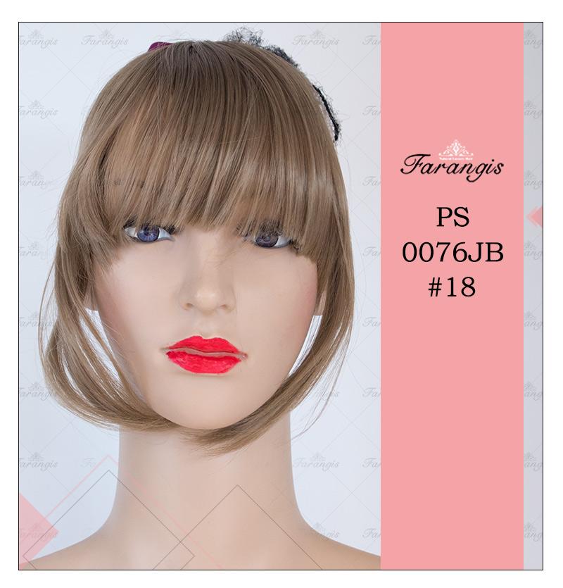 چتری جلو مو عروسکی مدل PS0076JB کد 18