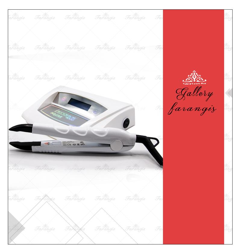 دستگاه اکستنشن لیزری So cap
