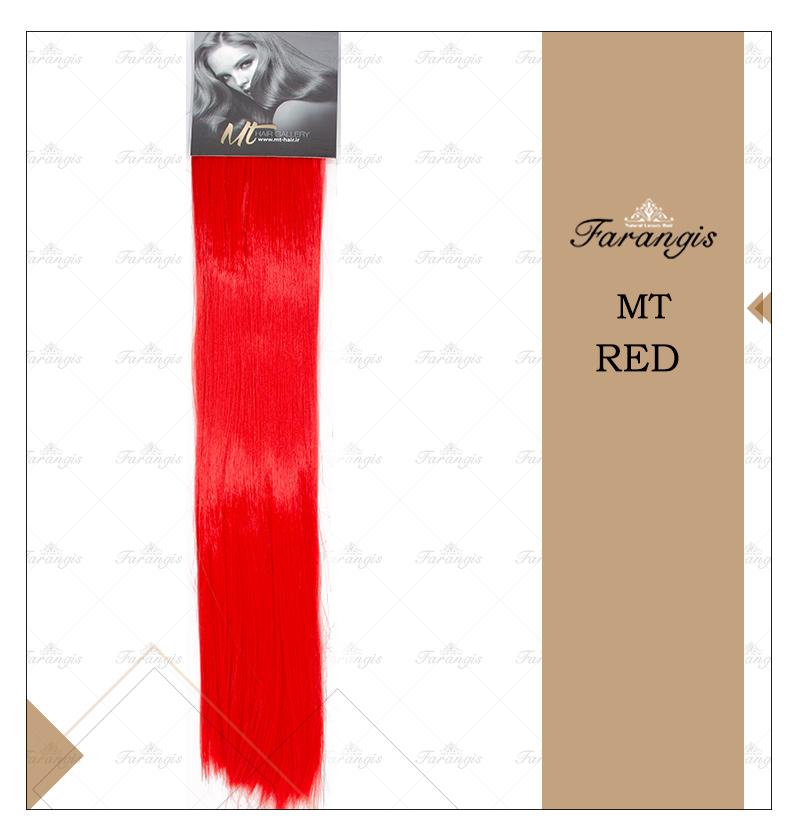 مو متری فانتزی قرمز مدل MT کد RED