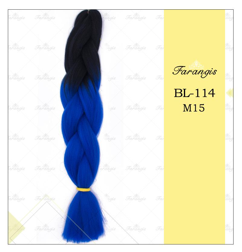 مو دوسر باز وز آفریقایی آمبره مدل ultra braid کد M15