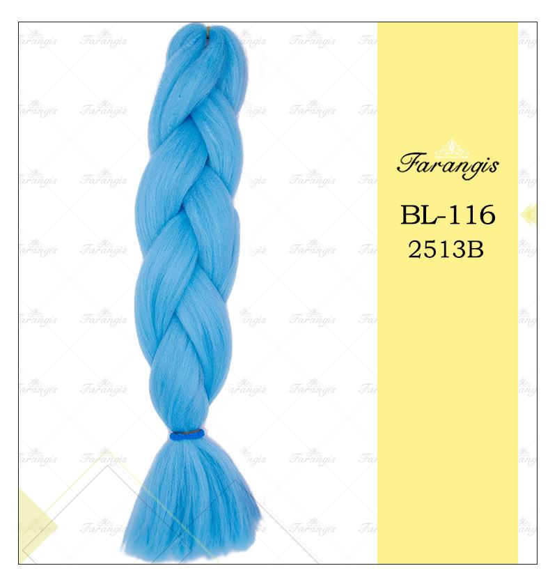 مو دوسر باز وز آفریقایی آبی روشن مدل ultra braid کد 2513b