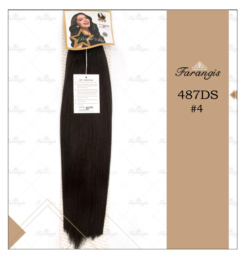 مو دوسر باز مشکی طبیعی مدل 487DS کد 4