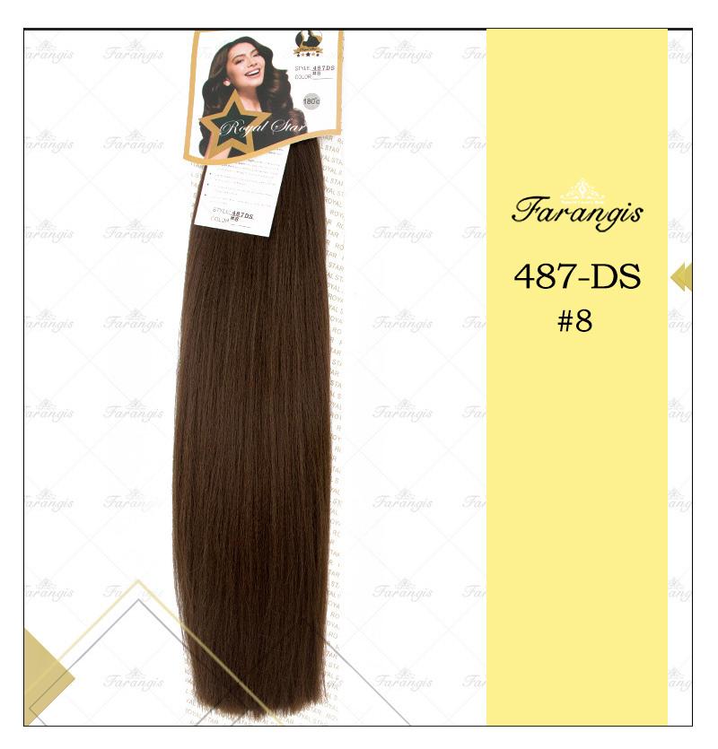 مو دوسر باز قهوه ای زیتونی مدل 487DS  کد 8