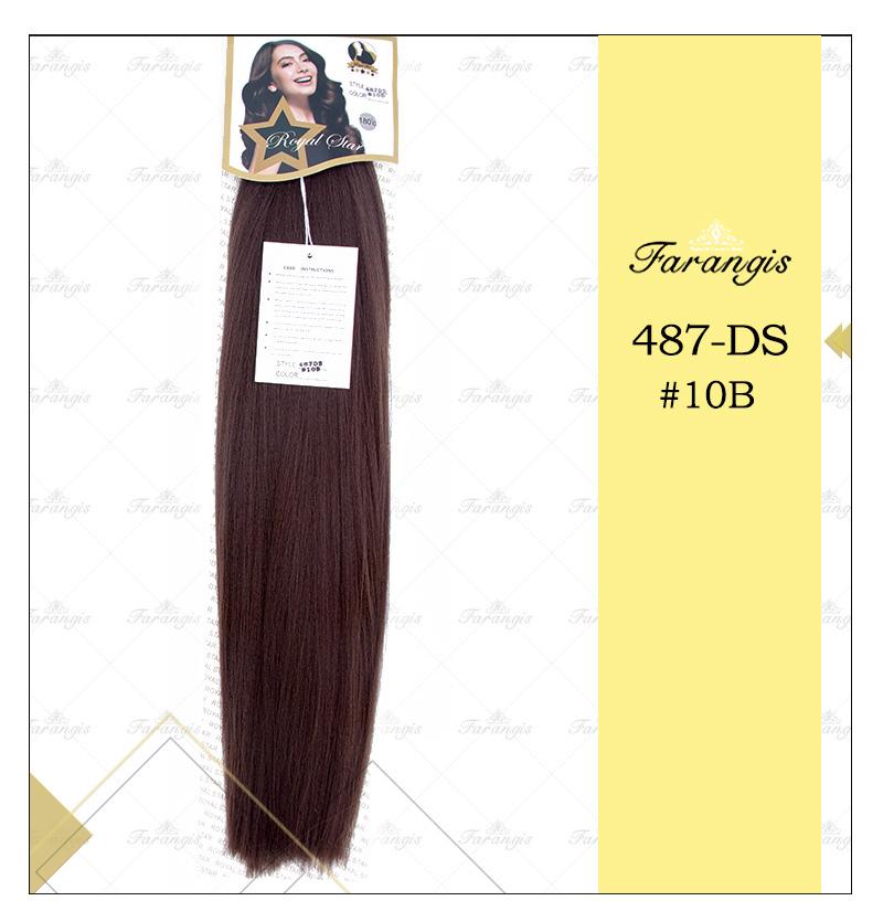 مو دوسر باز قهوه ای بلوطی روشن مدل 487DS کد 10B