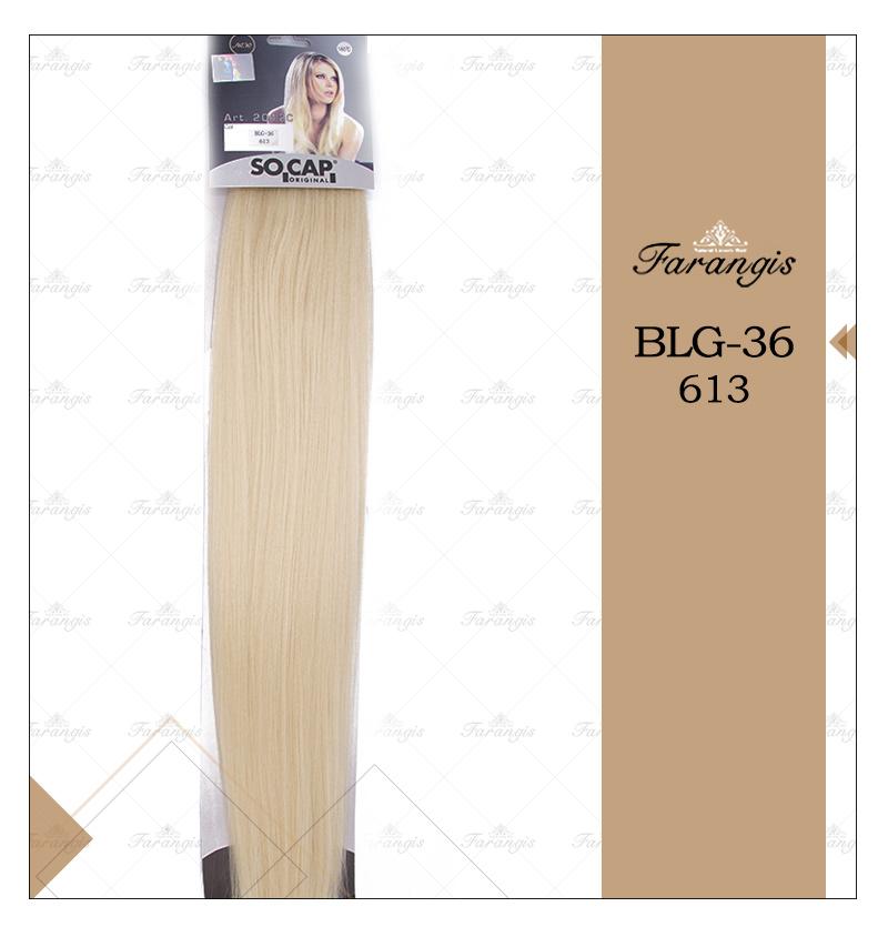 مو متری بلوند پلاتینه مدل BLG-36 کد 613