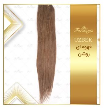 مو طبیعی اکستنشن قهوه ای روشن