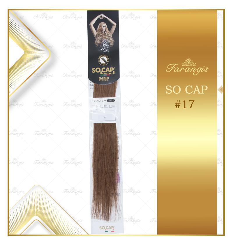 مو طبیعی کنفی کد 17