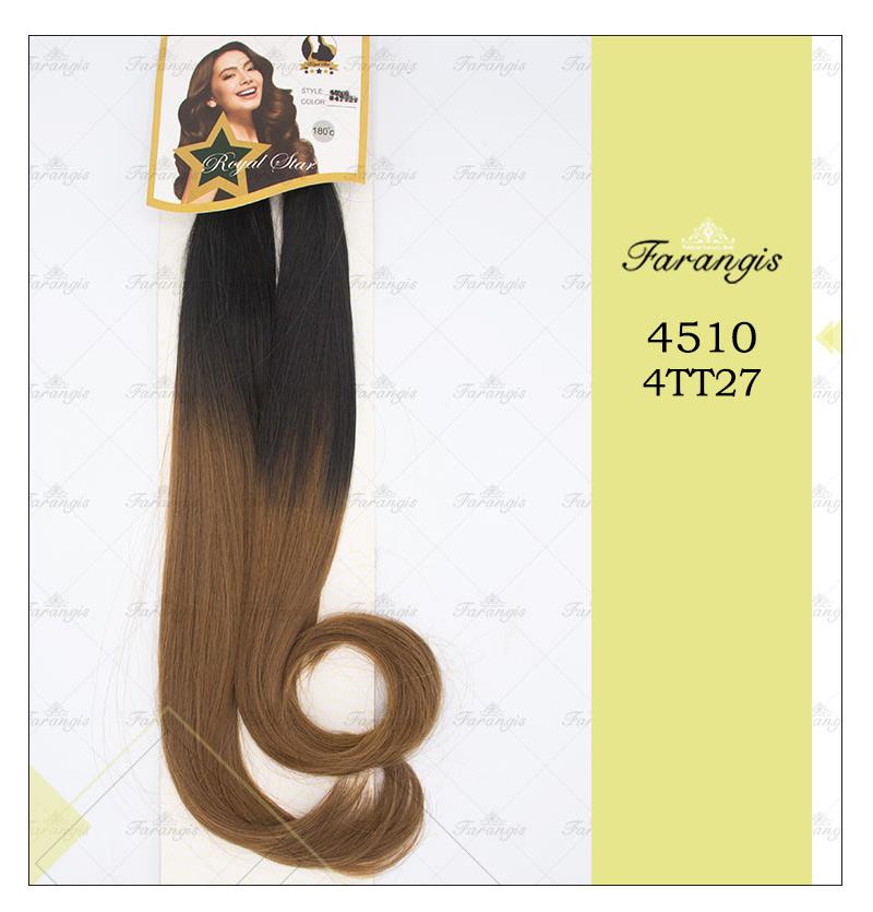 مو دوسرباز آمبره مدل 4510 کد 4TT27
