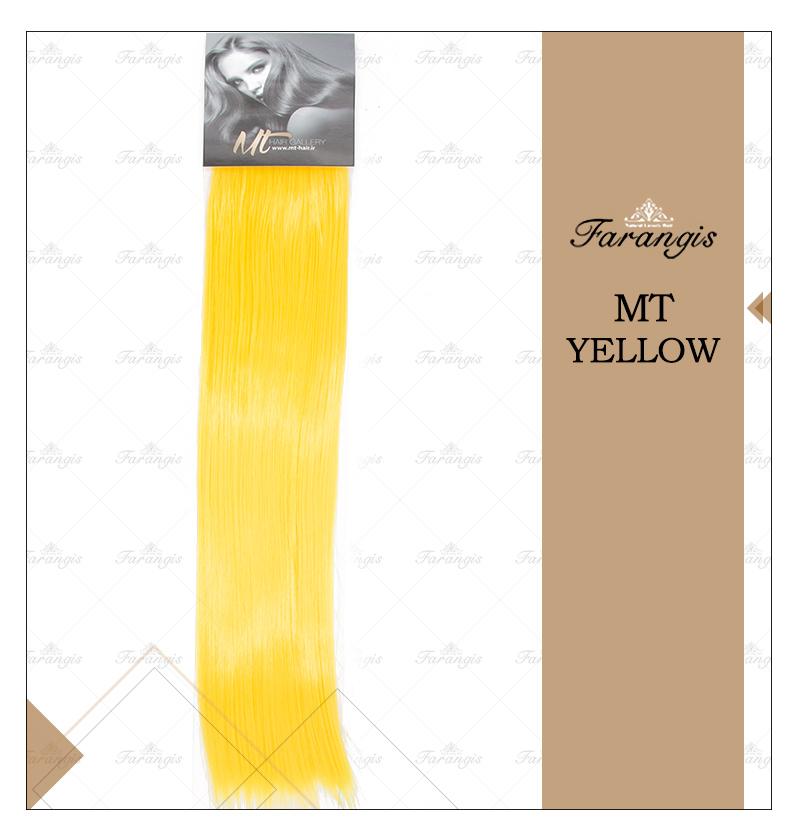 مو متری فانتزی زرد مدل MT کد YELLOW