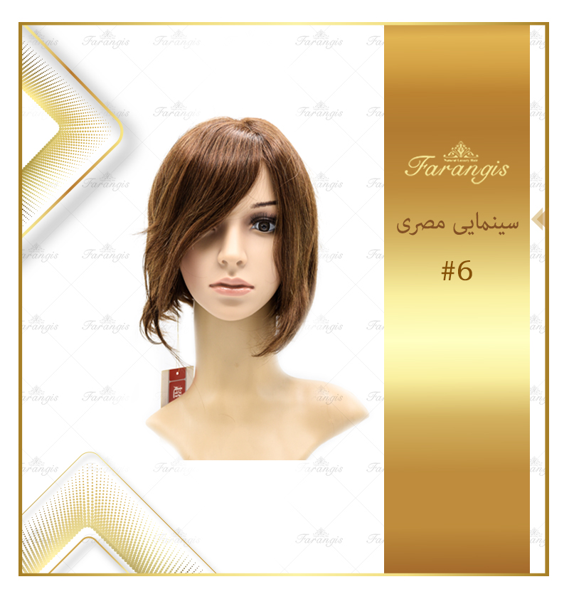 کلاه گیس مصری زنانه موی طبیعی