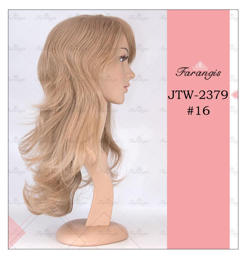 کلاه گیس زنانه بلوند مدل JTW کد 16