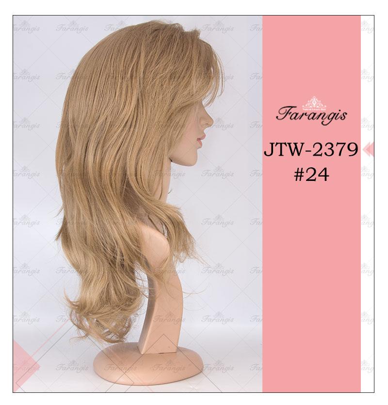 کلاه گیس زنانه بلوند مدل JTW کد 24