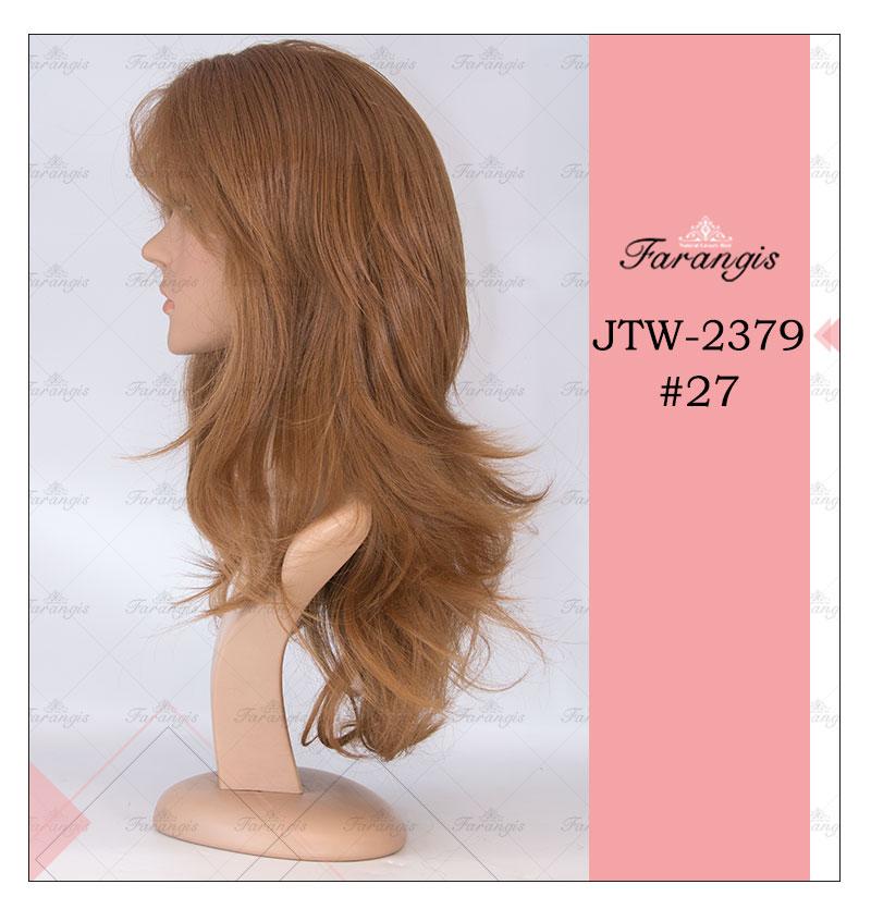کلاه گیس زنانه قهوه ای روشن مدل JTM کد 27