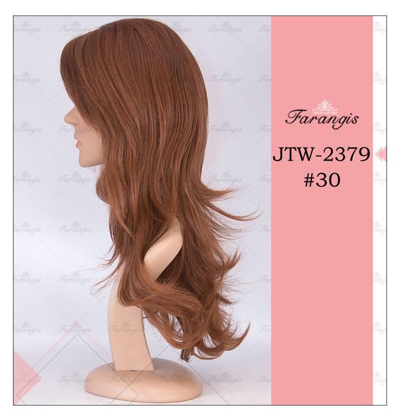 کلاه گیس زنانه قهوه ای مدل JTW کد 30