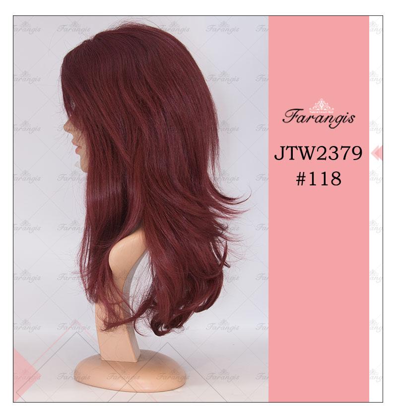 کلاه گیس زنانه شرابی مدل JTM کد118