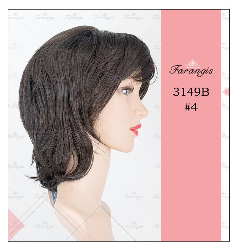 کلاه گیس زنانه قهوه ای تیره مدل 3149B کد 4