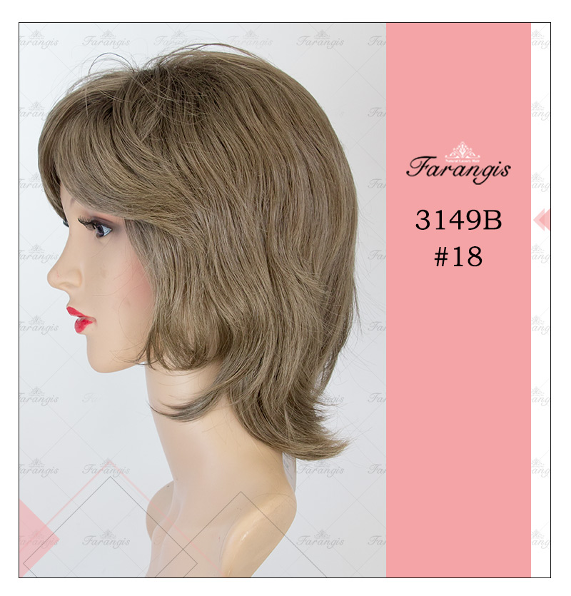 کلاه گیس زنانه قهوه ای مدل 3149B کد 18