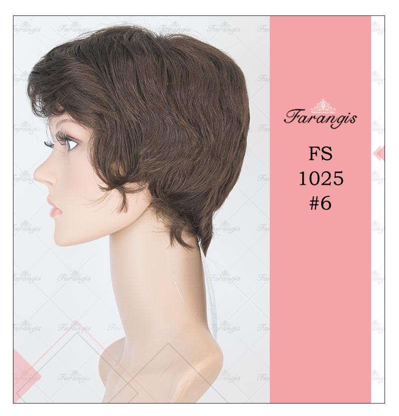 کلاه گیس زنانه قهوه ای مدل FS1025 کد 6
