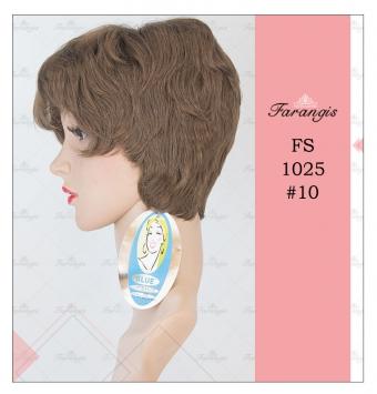 کلاه گیس زنانه قهوه ای خیلی روشن مدل FS1025 کد 10