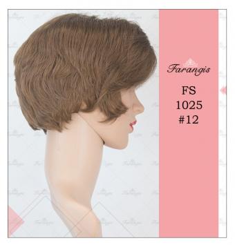 کلاه گیس زنانه قهوه ای روشن مدل FS1025 کد 12