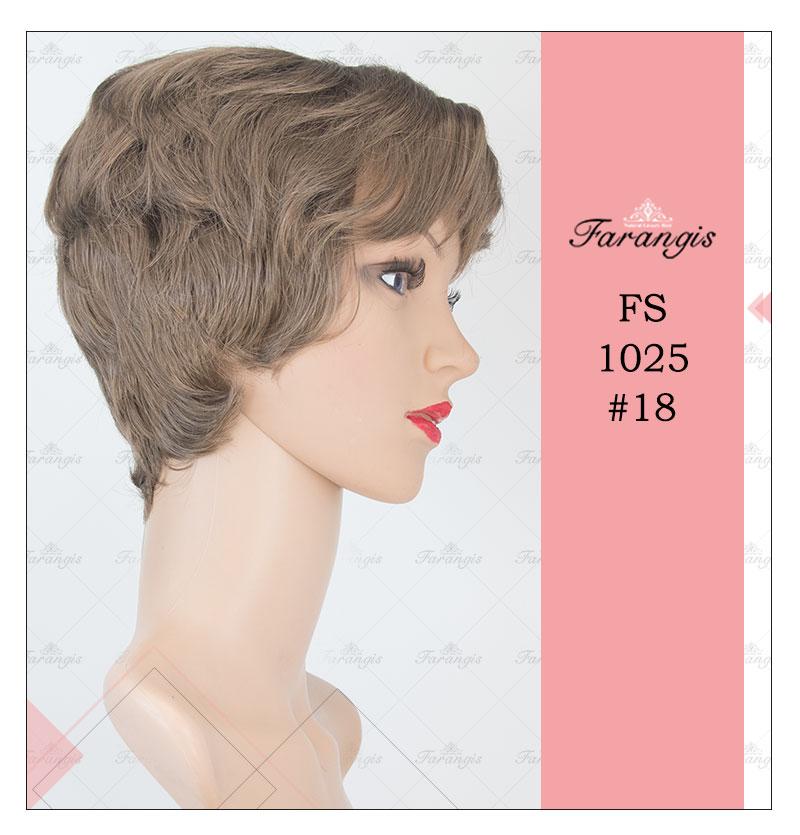 کلاه گیس زنانه قهوه ای روشن مدل FS1025 کد 18
