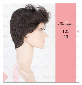 کلاه گیس زنانه قهوه ای تیره مدل 105 کد 3