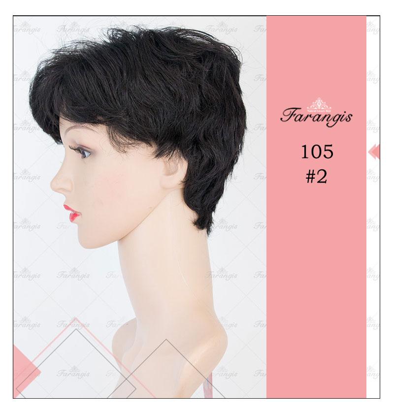 کلاه گیس زنانه قهوه ای تیره مدل 105 کد 9