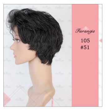 کلاه گیس زنانه جوگندمی مدل 105 کد 51