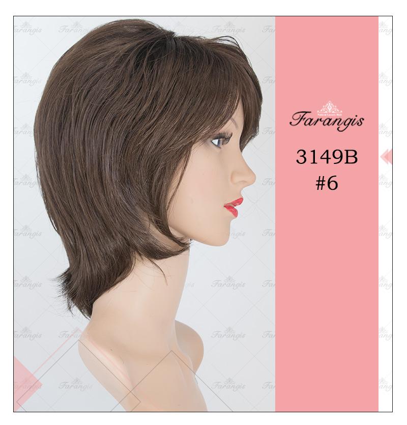 کلاه گیس زنانه قهوه ای مدل 3149b کد 6