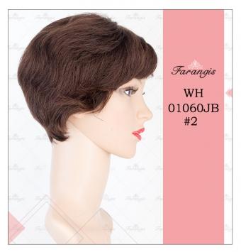 کلاه گیس زنانه قهوه ای تیره مدل WH01060JB کد 2