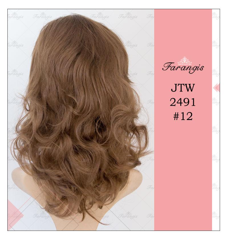 کلاه گیس زنانه قهوه ای مدل JTW2491 کد 12