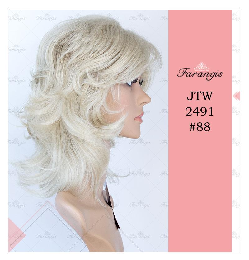 کلاه گیس زنانه بلوند مدل JTW2491 کد 88